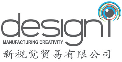 Designi Manufacturing Creativity | China